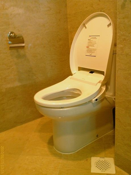 Coway ba13-BE digital bidet seat