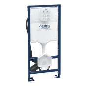 Grohe Rapid SL for shower toilets cistern GD 2 39112001