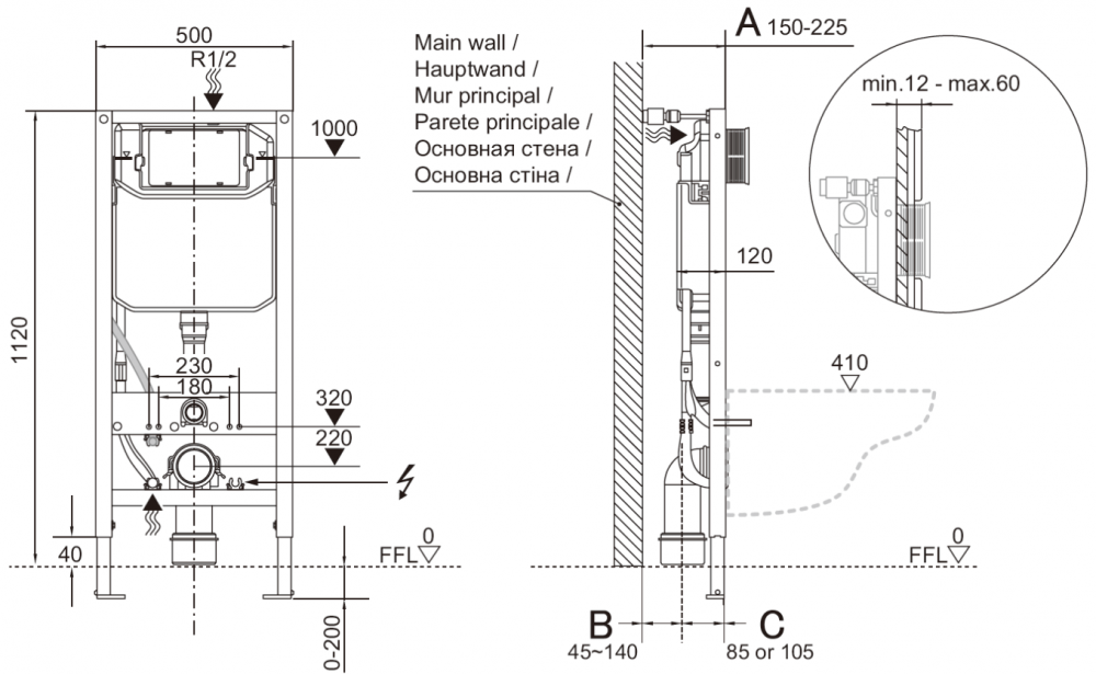 Frame system for WASHLET™ with automatic flush (WH182EAT)