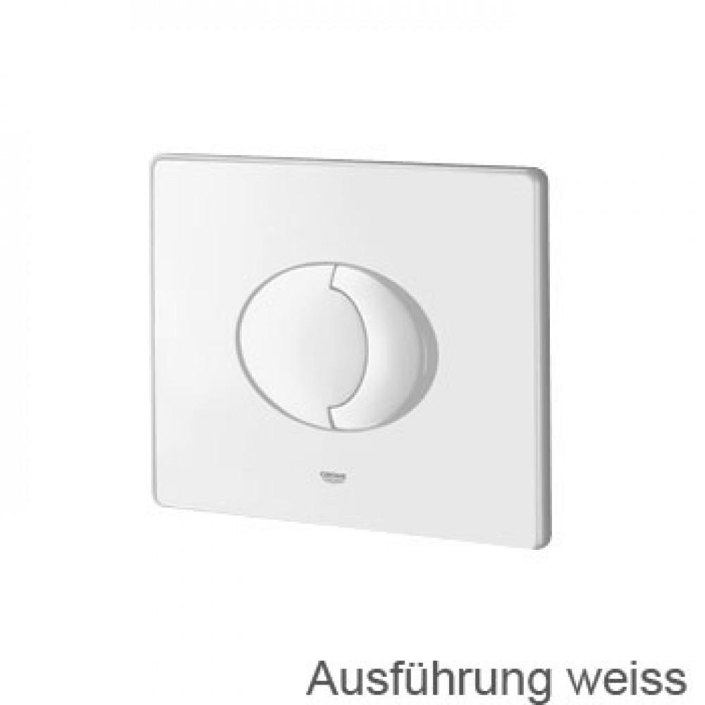 Grohe Skate Air toilet flush plate, for horizontal installation white