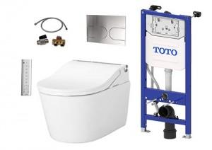 TOTO WASHLET RW Auto flush version + TOTO RP WC + TOTO cistern frame + TOTO Flush plate Complete Set